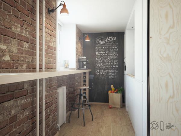 chalkboard-wall-600x450