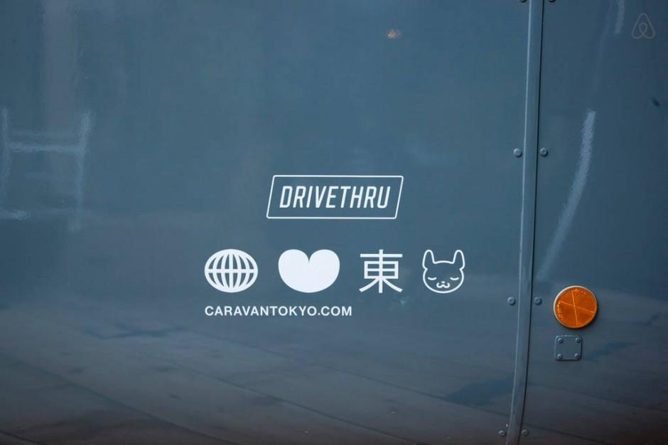 airbnb-tokyo-caravan-06-940x627